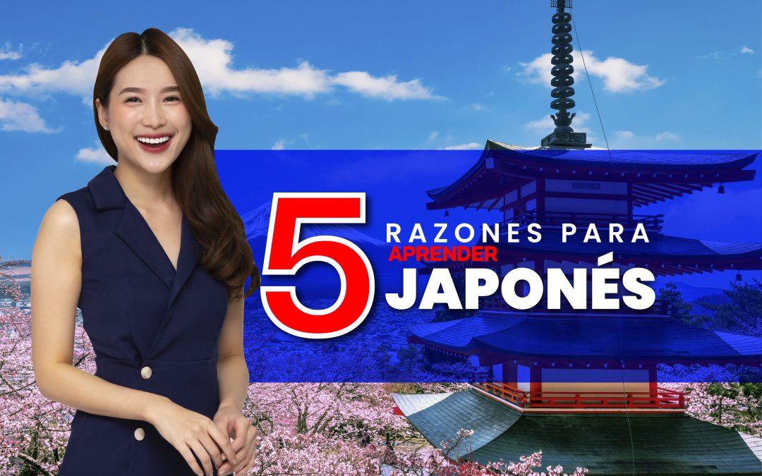 5 razones para aprender japonés
