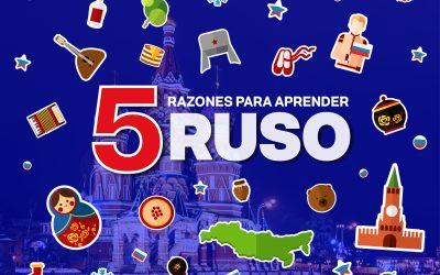5 razones para aprender ruso